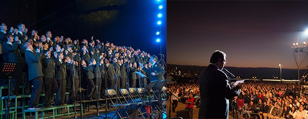 KSB in Concert: Antofagasta, Chile 2015